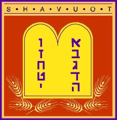 Boulder Shavuot 5773: The Mystery of the Number 7